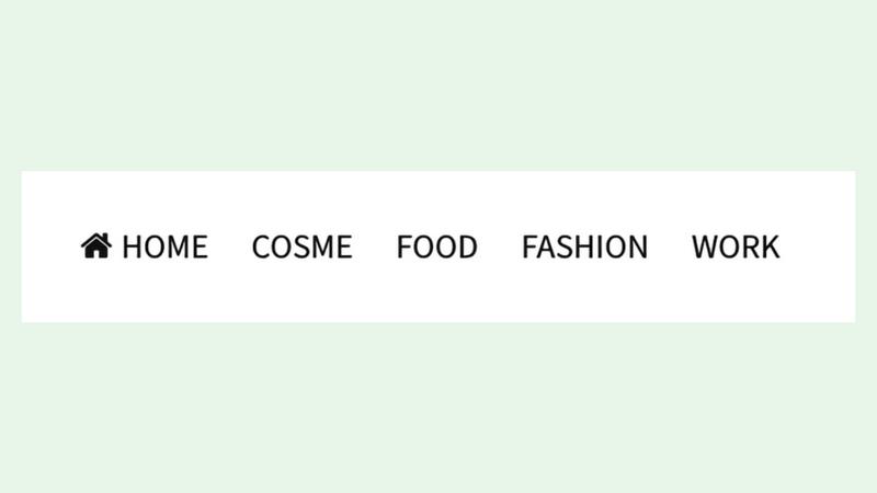 1つ目のメニューに表示されたFont Awesomeのホームアイコン