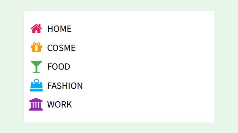 CSSでメニューテキストの開始位置を揃えた例