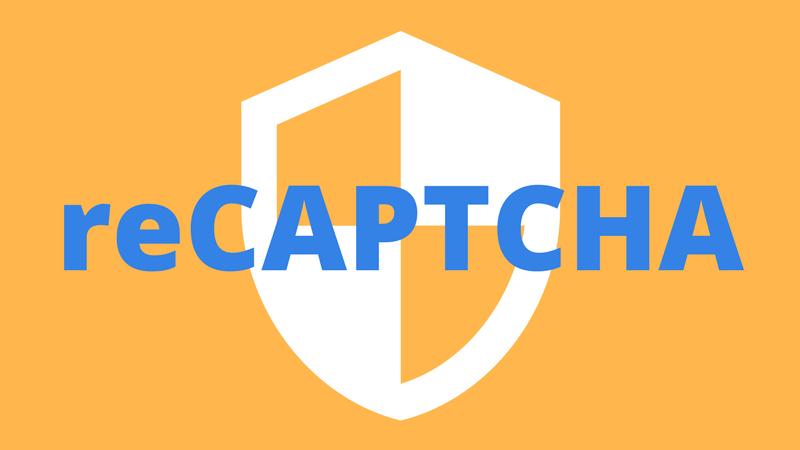WordPressにreCAPTCHAを設置
