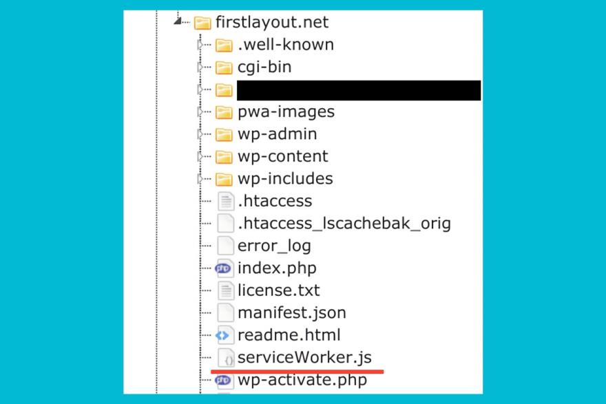 serviceWorker.jsファイルの設置場所