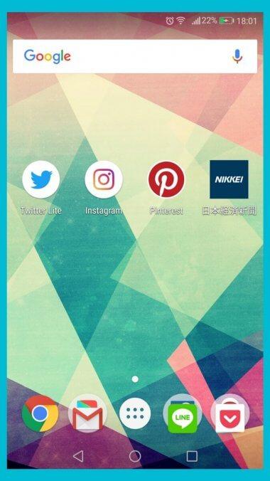 PWAのTwitter 、Instagram 、Pinterest 、日経電子版