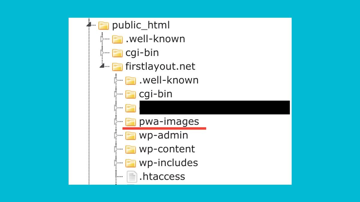 pwa-imagesフォルダの設置場所