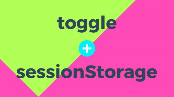 JavaScriptのclassList.toggleで切り替えたclassをWeb Storage の sessionStorageで維持