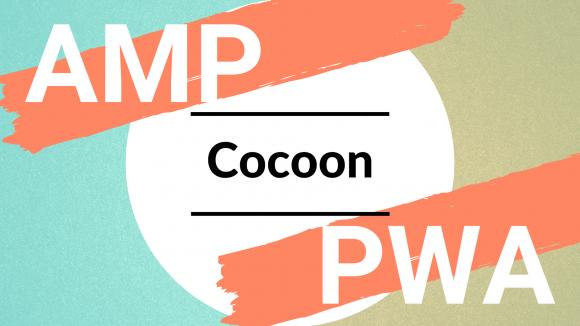 CocoonでAMP to PWAを実装するカスタマイズ