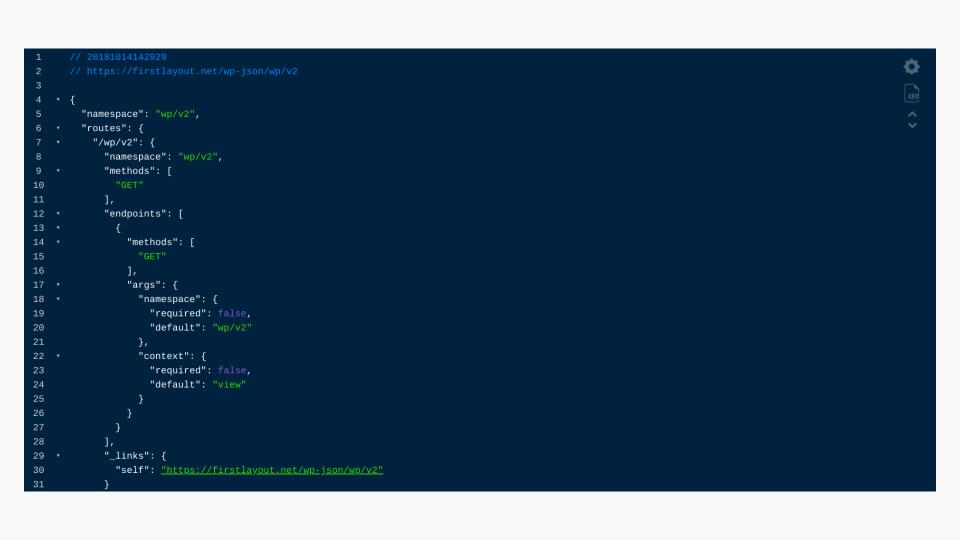 ハイライト表示で見やすくなったWP REST API