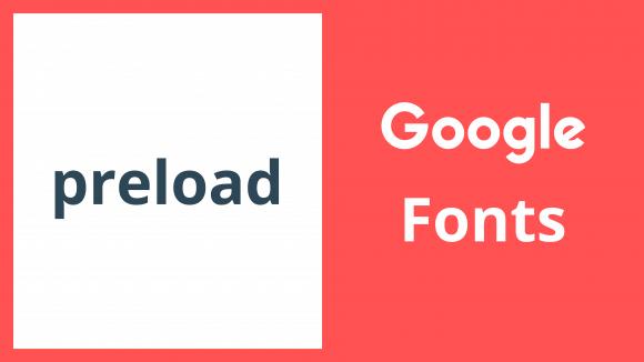 Google Fonts を preload で先読みし高速化