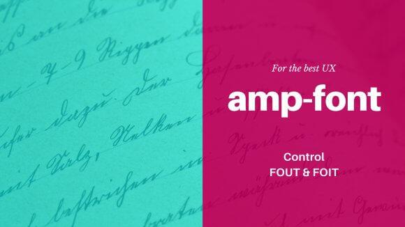 FOUTやFOITを制御できるamp-fontの使い方