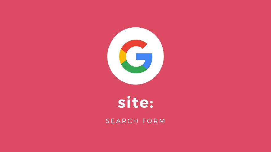 サイトの検索フォームに「特定のサイトを検索する」を仕込む方法