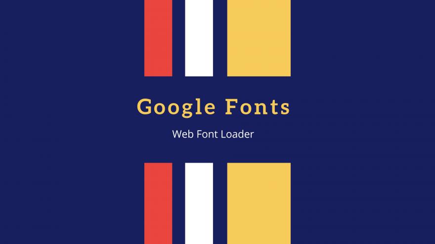 Web Font Loaderを使いGoogle Fontsを非同期で読み込み