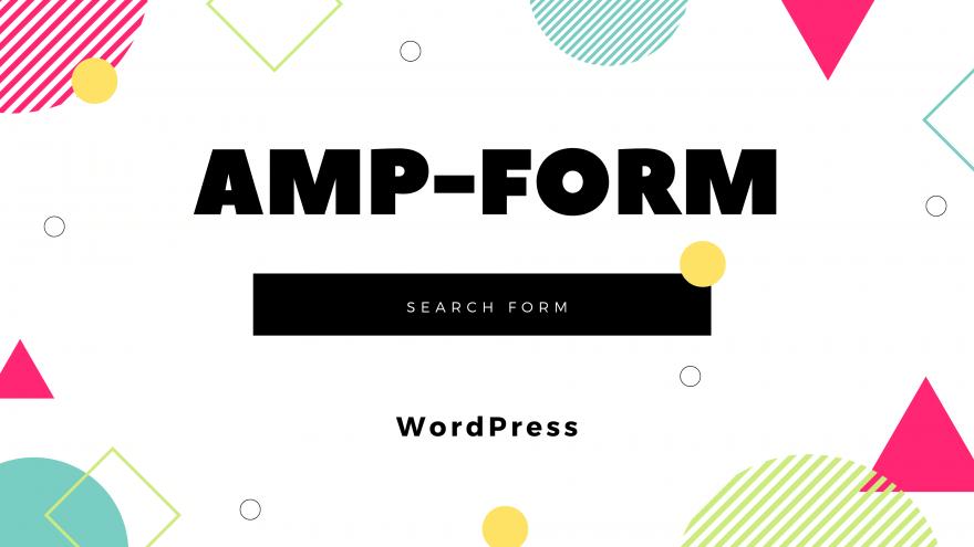 WordPressのAMPに検索フォームを設置する方法