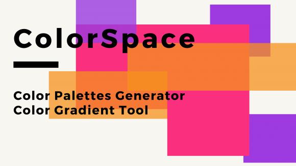 カラーパレットとグラデーションの生成ツールColorSpace