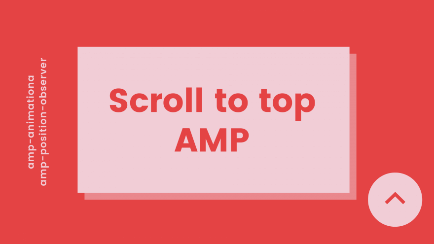 amp-animationとamp-position-observerを使いAMPページに「ページトップへ戻る」ボタンを設置する方法
