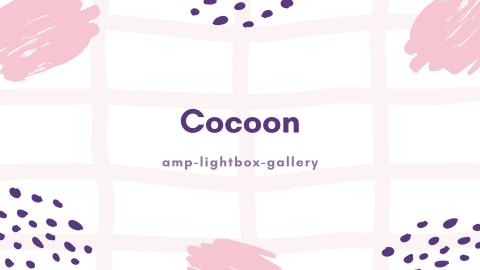 画像の拡大表示やギャラリー表示に対応するamp-lightbox-galleryをCocoonで使う方法